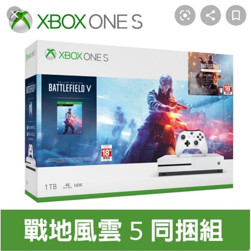XBOX ONE S 戰地風雲5同捆組