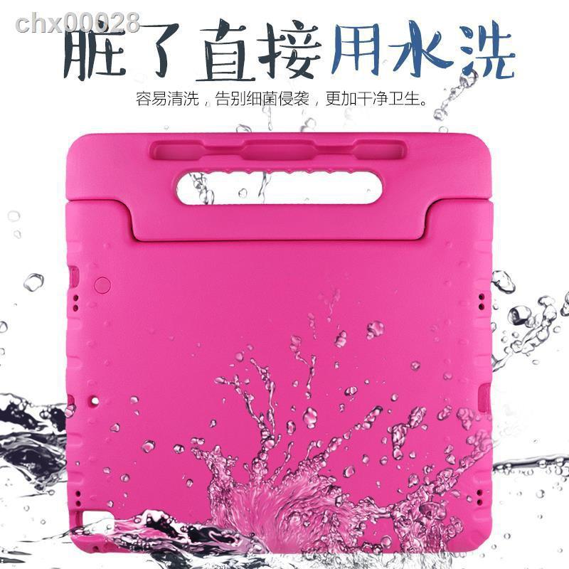 【現貨】ipad pro 12.9英寸保護套 老款A1670兒童防摔平板外殼2229帶筆槽
