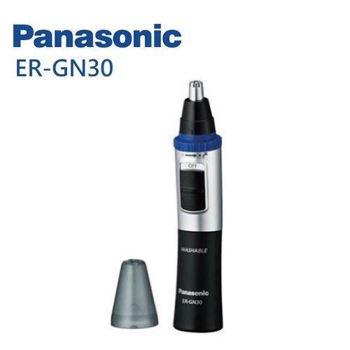 【免運送到家】Panasonic 國際 ER-GN30 可水洗 修容刀 鼻毛器 公司貨 免運