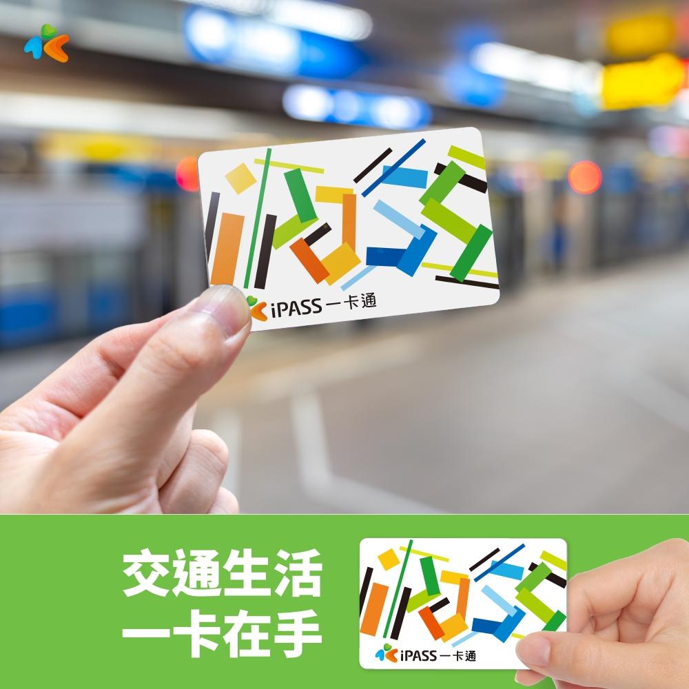 iPASS 一卡通福袋  蝦皮購物