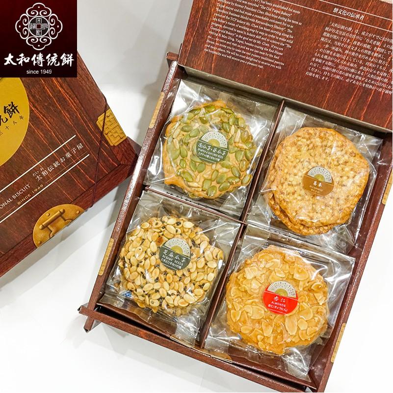 【太和傳統餅】過年禮盒 綜合口味 脆片禮盒 24片/盒