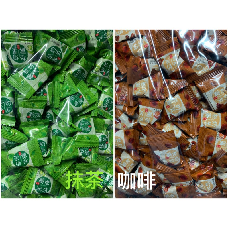 金瑞祥 松露奶芙(抹茶/阿拉比卡咖啡)3000公克