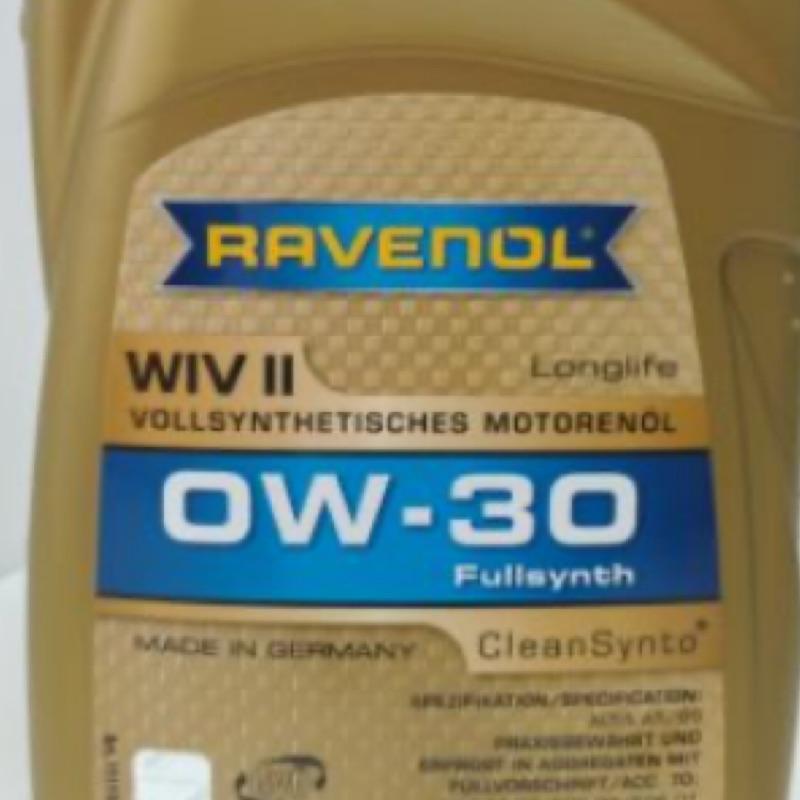 漢諾威(日耳曼)(私訊優惠中)Ravenol Wiv 0w30全合成機油