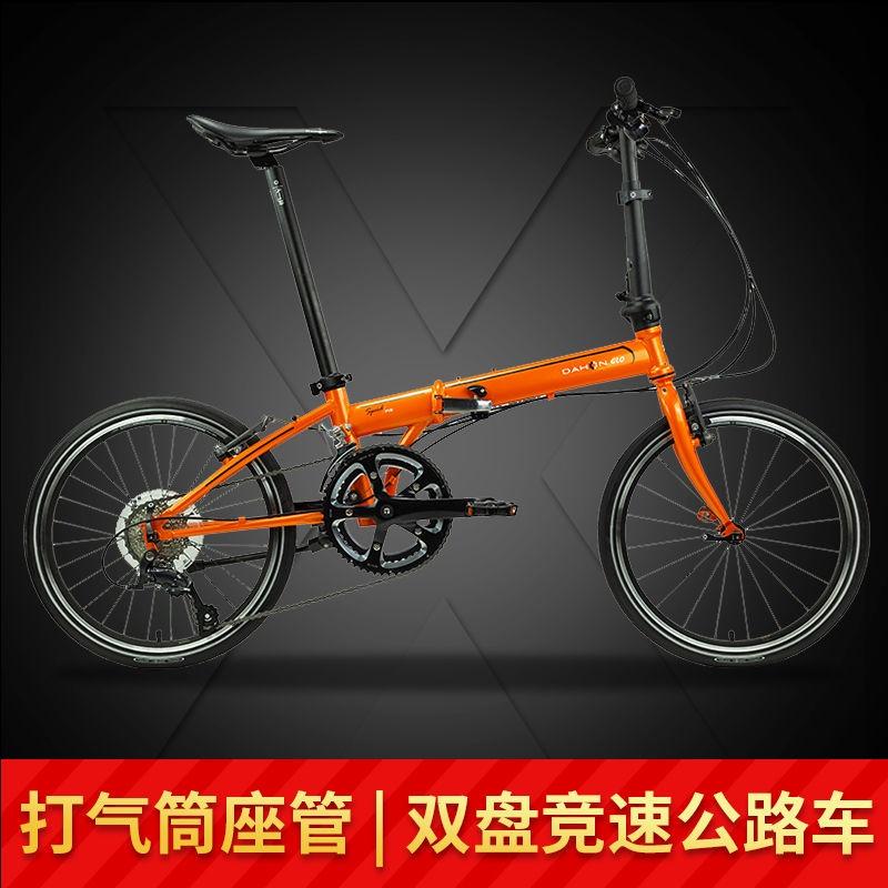 特賣免運/DAHON大行SP18折疊自行車20寸18速成人男女遠行公路折疊車KAC083
