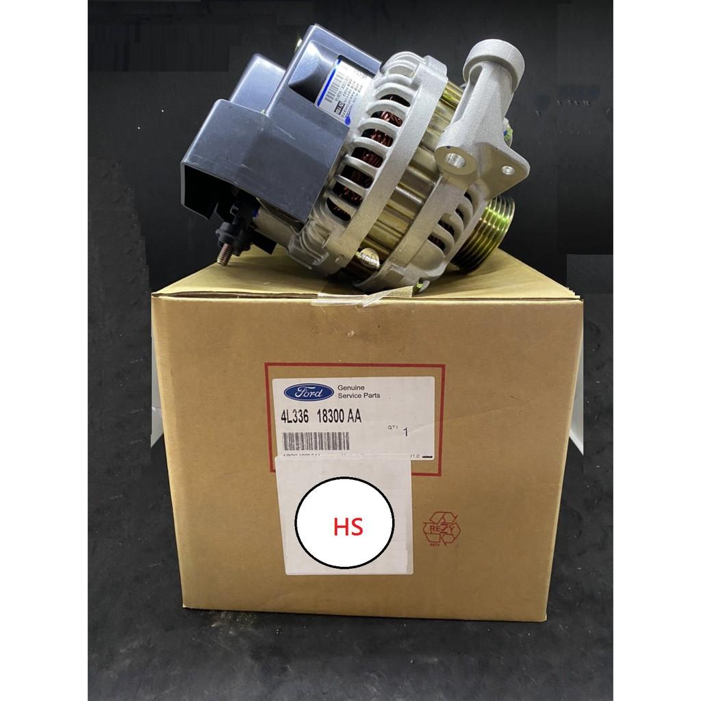 HS汽材 福特 ESCAPE 邱比特 TRIBUTE 2.3 2004~2005年 正廠 原廠 公司貨 發電機
