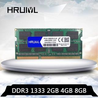 海瑞翼 筆記型 筆電型 記憶體 DDR3 1333 2GB 4GB 8G RAM (三星雙面顆粒 三星海力士 原廠顆粒)