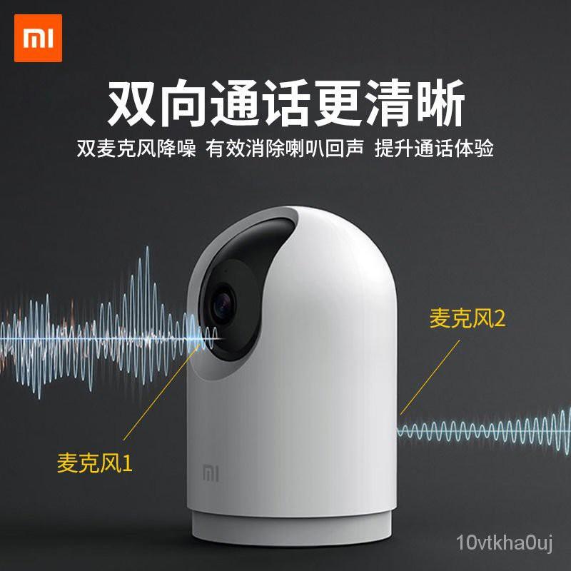 限時下殺 小米智能攝像機雲台版Pro家用2k高清360度室內外無線遠程監控器 現貨下殺 6Ehm