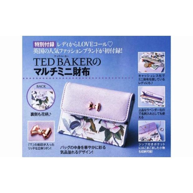 【日本附錄雜志包 短夾 零錢包 】 日本雜誌附錄 花朵錢包 短夾 皮夾 收納包 票夾零錢包 卡片證件包