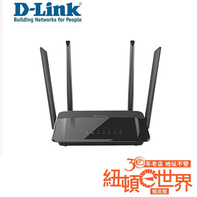 (福利品) D-LINK Wireless AC1200 雙頻無線路由器 DIR-822 保固6個月開發票 (半年保固)