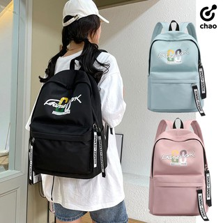 休閒百搭GO後背包書包 Casual all-match GO backpack school bag 新北市