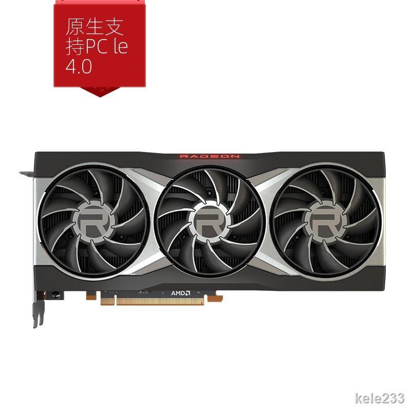 【現貨】AMD RX6800XT/RX6800 16GB GDDR6臺式機電腦公版獨立顯卡