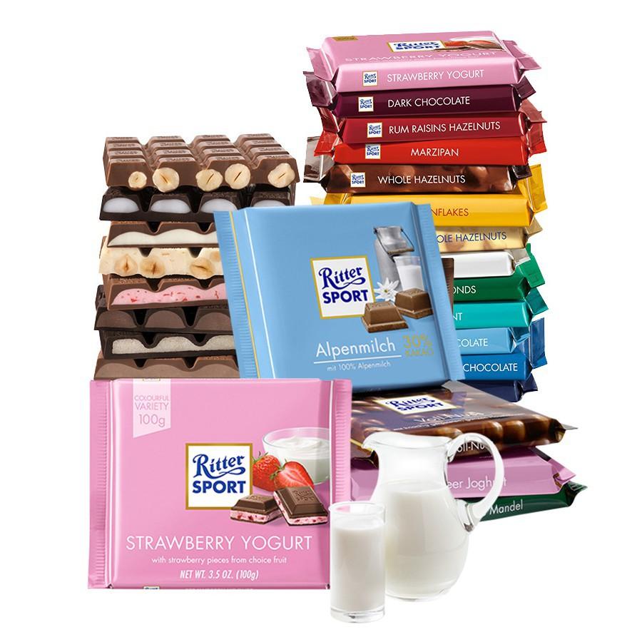 【愛寶優選】德國進口Ritter Sport瑞特斯波德牛奶夾心黑巧克力禮物100g*4塊