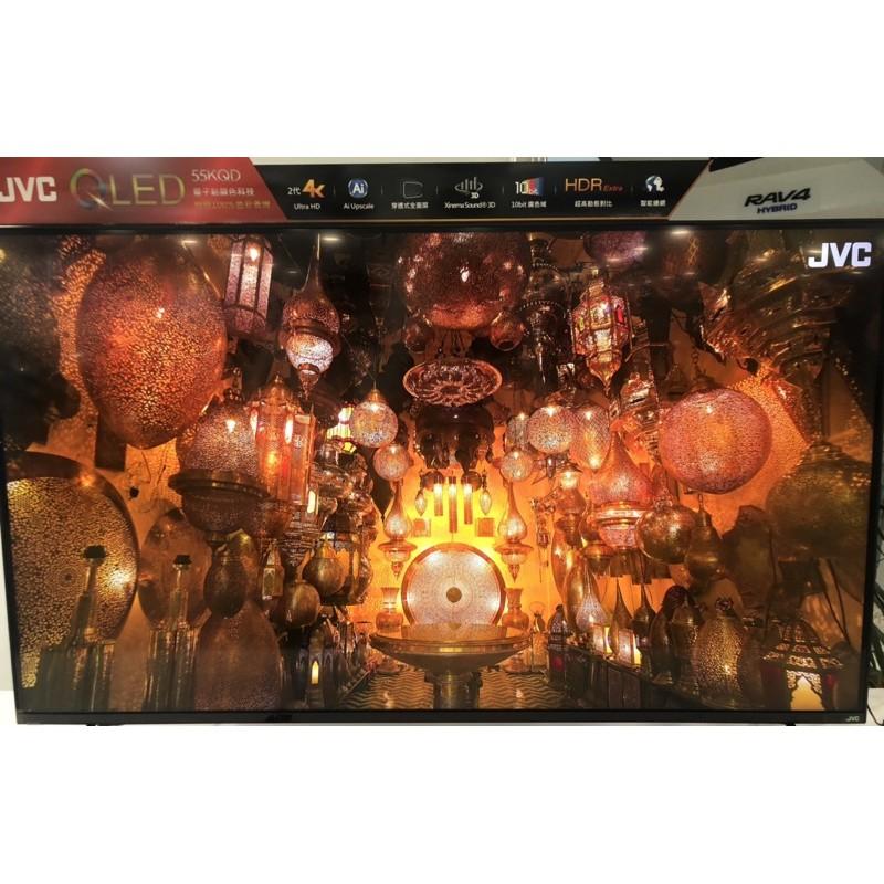 TOYOTA 交車禮JVC 55KQD QLED電視