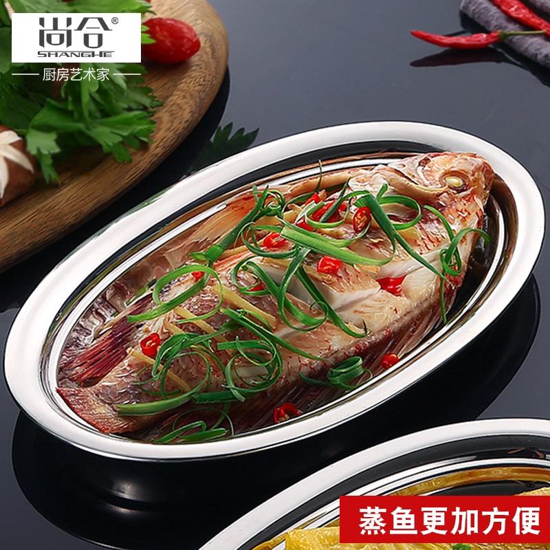 ※現貨 熱賣 新款 304不銹鋼 魚盤  家用 魚盤子蒸魚盤 菜盤 創意橢圓形碟子加厚大號