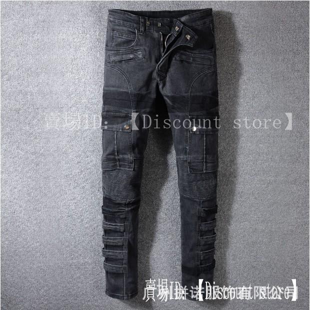 【Discount store】BALMAIN外貿男裝磨破修身牛仔褲小腳機車褲速賣通熱賣款