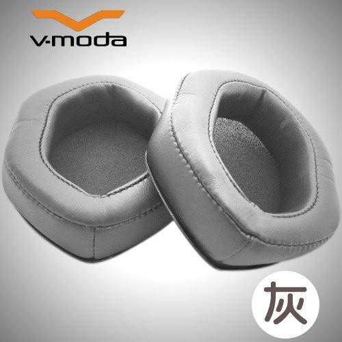 V-MODA 耳機專用耳罩墊 XL 灰色款 適用 M100,LP2,Wireless 愷威電子 高雄耳機專賣(公司貨)