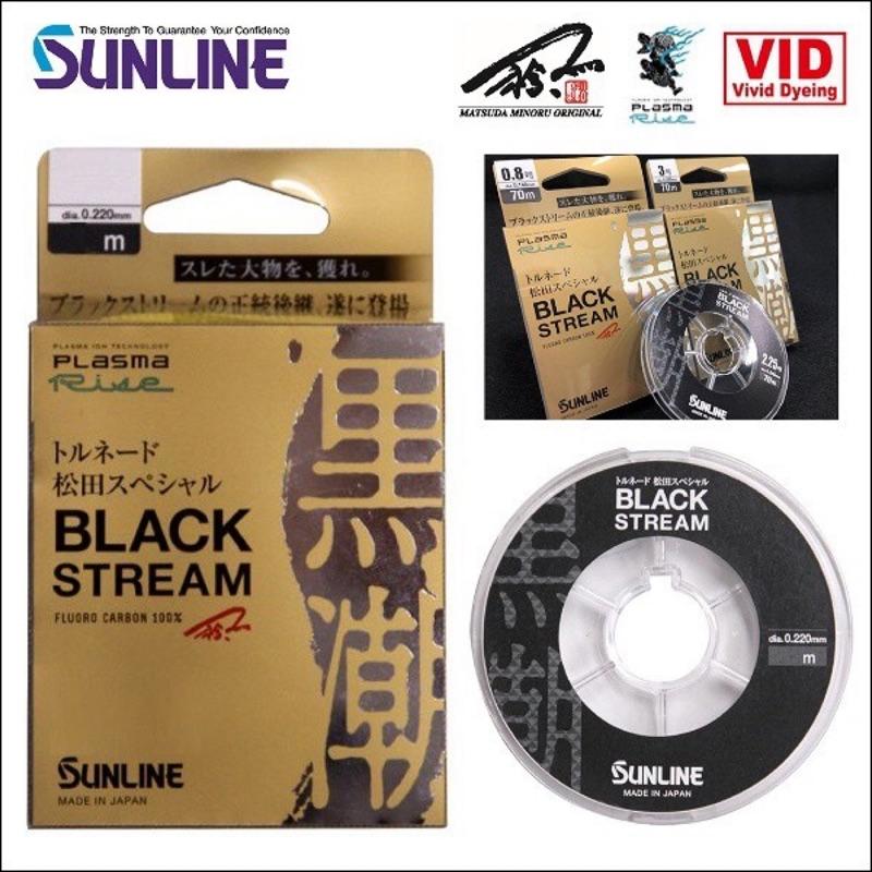 舞磯釣具 SUNLINE 第2代 松田 SP BLACK STREAM 黑潮 子線 卡夢線 松田競技 頂級碳纖線 日本製