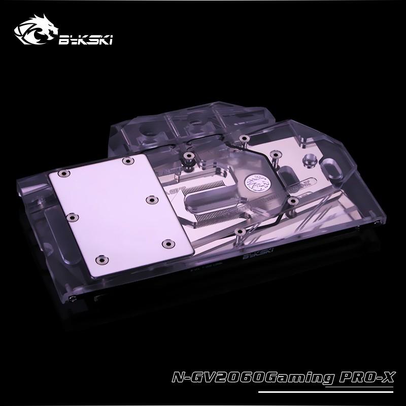 Bykski N-Gv2060Gamingpro-X 圖形卡水冷塊, 用於技嘉 Rtx2060Gaming Oc