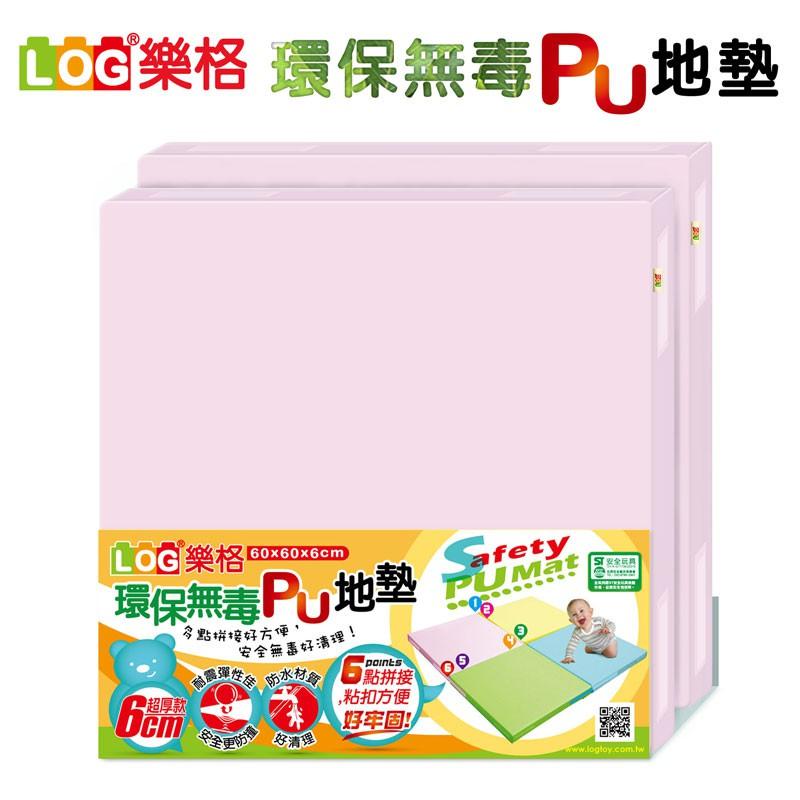 LOG 樂格 環保無毒PU拼接地墊-粉紅(2片一組)/防撞墊