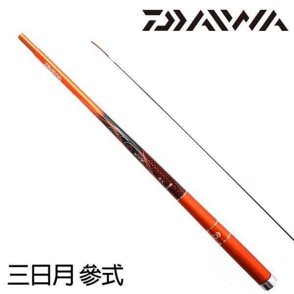 """37調 限量現貨""""693釣具""""---日本大和DAIWA 三日月參式210/240釣蝦竿 約37調兩段ZOOM7尺8尺"""