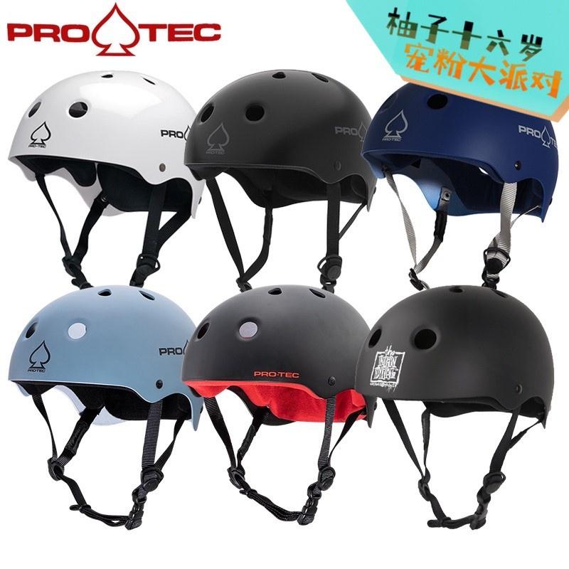 美國PRO-TEC經典款輪滑長板滑板騎行頭盔成人兒童帽子極限安全帽現貨免運