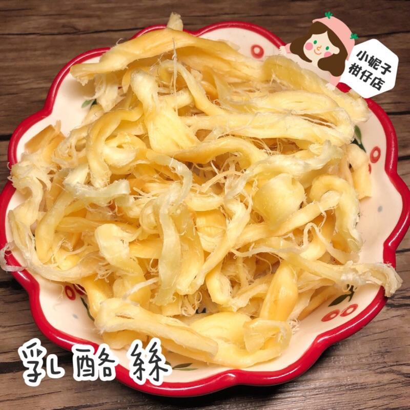濃醇香乳酪絲 220g (素)