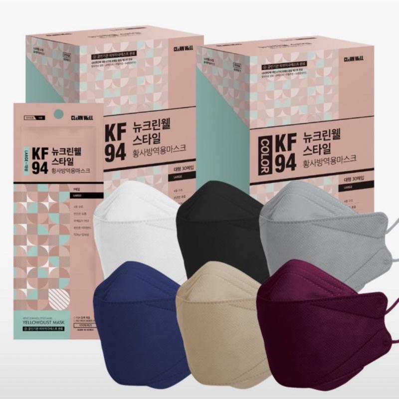 現貨🔥韓國 KF94 四層立體口罩 3D立體口罩 成人口罩 折疊口罩 四層 魚型口罩 口罩 非醫療級 防塵 防疫 免運