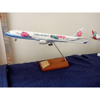 [航空迷e家]中華航空 華航 A330-300(1/ 200)蝴蝶蘭彩繪機精緻版 臺北市