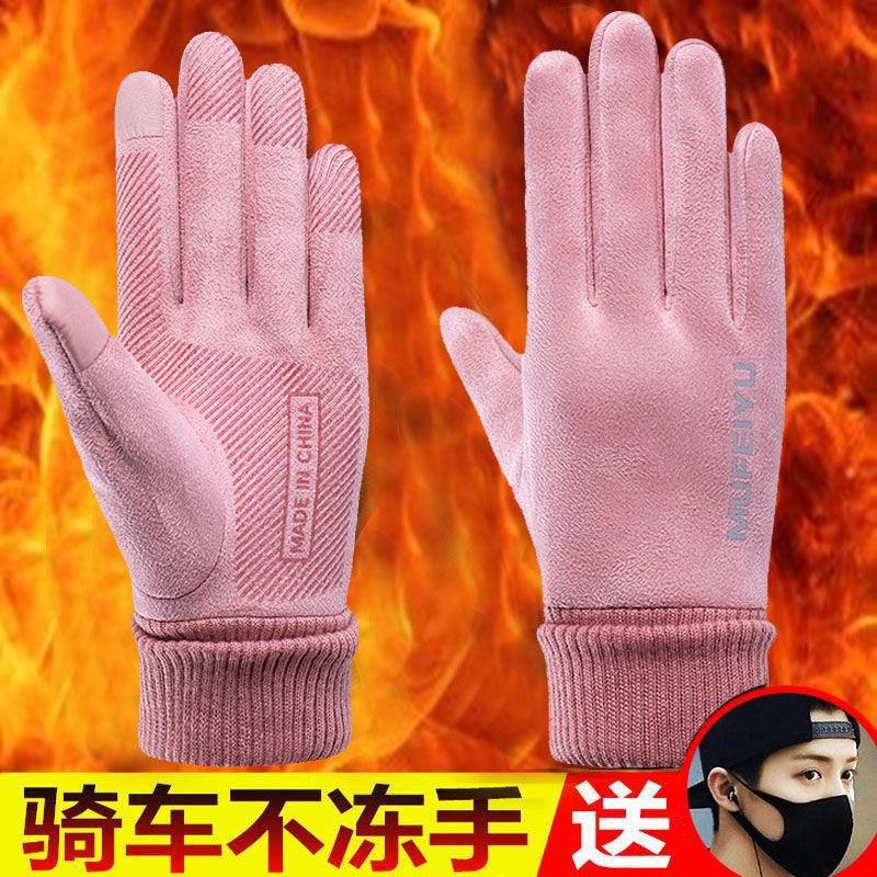 【現貨】【爆款】手套女秋冬季保暖韓版可愛觸屏手套學生騎車騎行分指加絨加厚防水