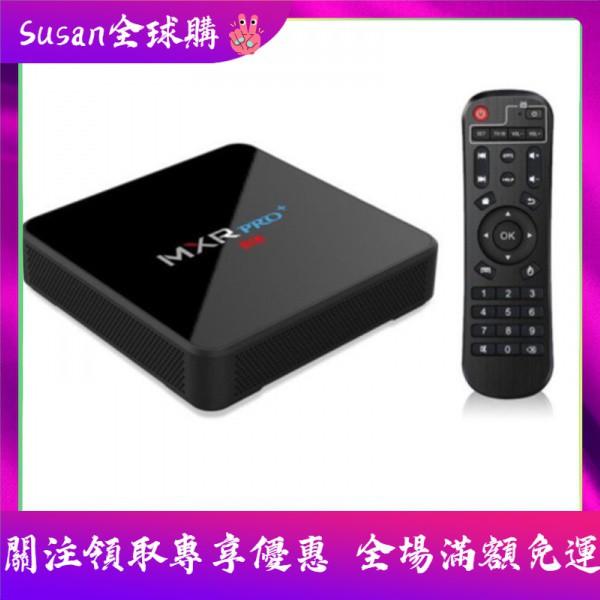 ☆MX10 PRO高清電視盒 雙頻WIFI 4K 安卓9.0藍芽4.0tv box 電視盒 機頂盒 機上盒 網絡數位電視