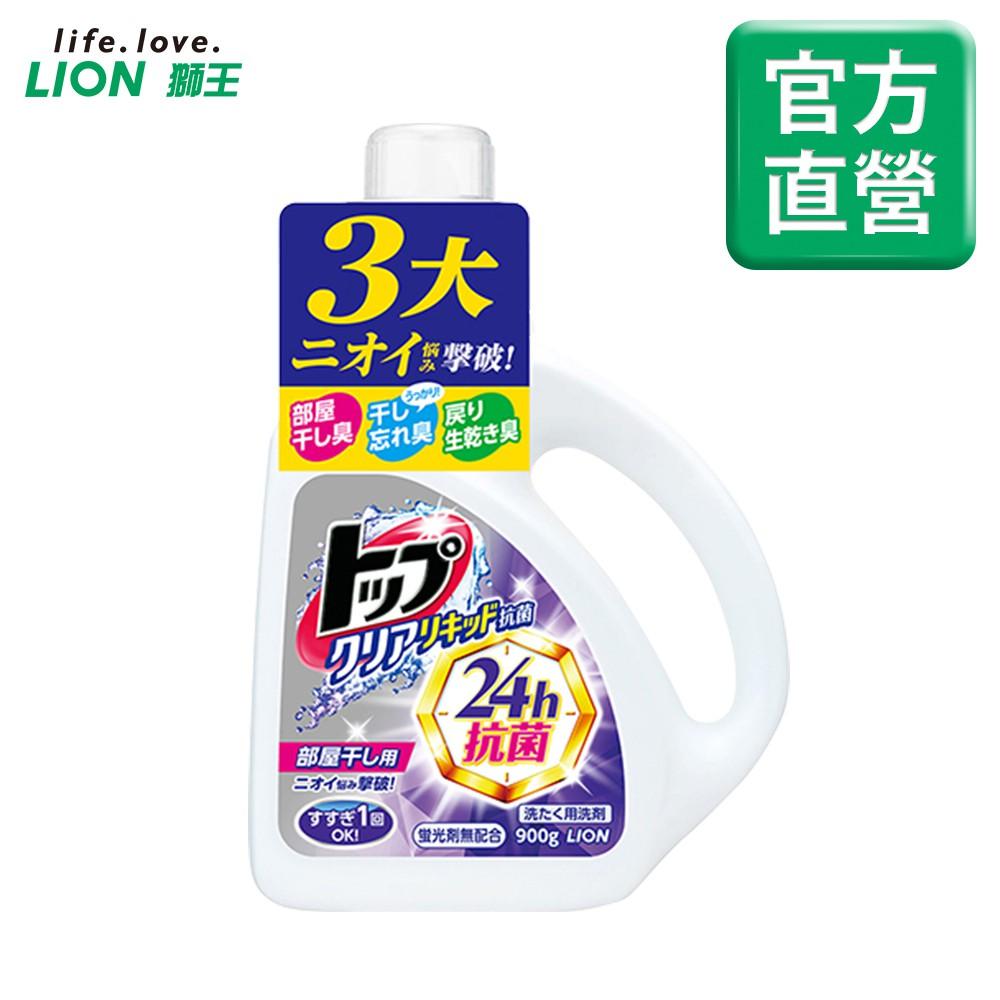 日本獅王LION 抗菌濃縮洗衣精 │台灣獅王官方旗艦店