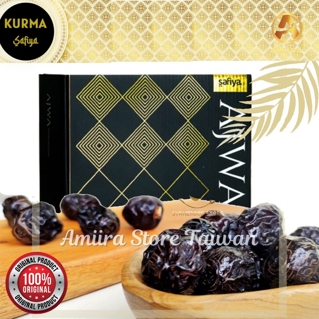 Kurma Ajwa Original by Safiya 500 gram | Premium Dates