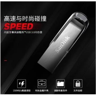 Sandisk 閃迪 高速隨身碟 高速傳輸 金屬款隨身碟USB3.0 32G/ 64G/ 128G/ 256G/ 512G
