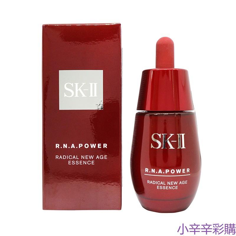 SK-II R.N.A.超肌能緊緻彈力精萃 30ml/(即期良品)-小辛辛彩購