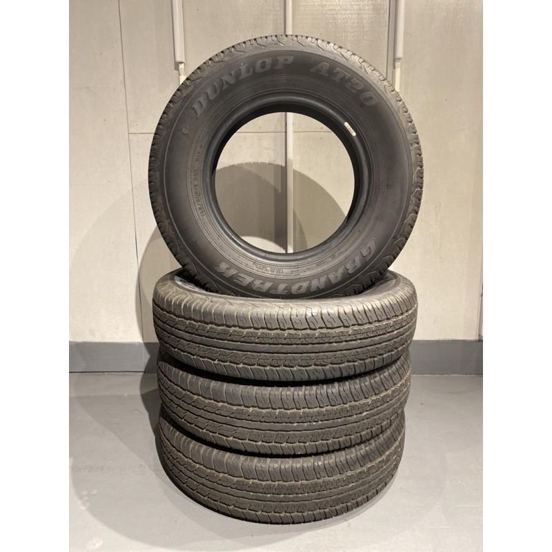 「原廠-正品」Jimny4 原廠輪胎 一套四顆  DUNLOP AT20 尺寸:195/80/15 (新車落地胎)