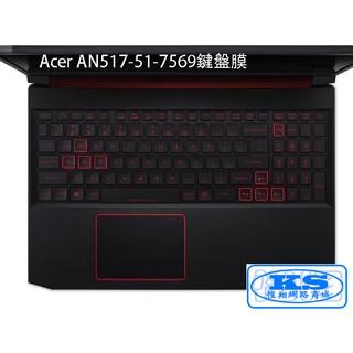 宏基 Acer AN517-51-7569 17吋電競筆電 鍵盤膜 鍵盤保護膜 鍵盤防塵套【KS優品】 嘉義縣