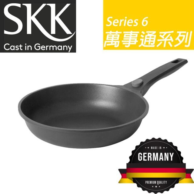 【德國SKK 食客】萬事通系列 鑄冶鍋 32cm 平底炒鍋 14432