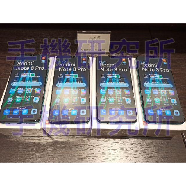 台灣公司貨現貨 紅米Redmi Note 8 Pro(6G/64G)(6/128G)空機 陸軍雙開專用機 另有寶可夢空軍