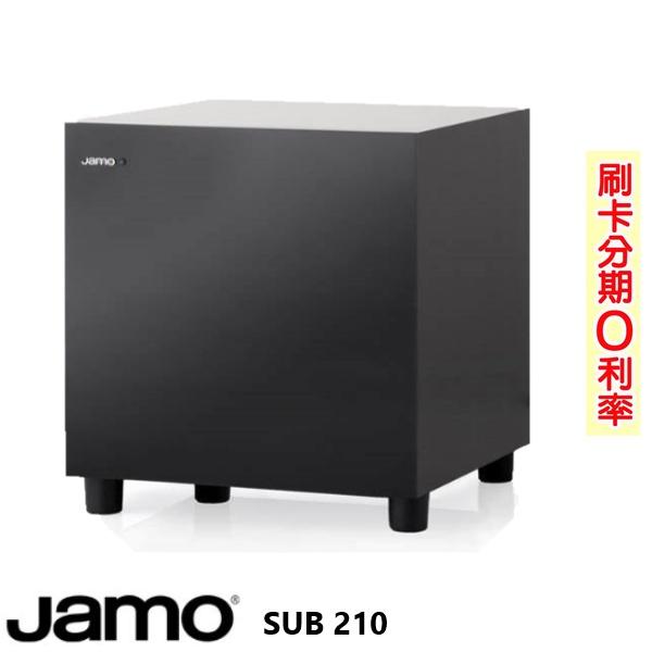 【Jamo】SUB 210 1單體反射式主動超低音喇叭 一般版 含重低音線 全新公司貨