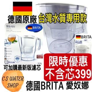 德國BRITA 3.5L Aluna XL愛奴娜 brita濾水壺 可加MAXTRA+濾心 第三代最新版 brita濾芯 高雄市