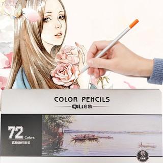 72色彩色鉛筆 48鐵盒套裝 繪畫36色美術涂鴉鉛筆水性色鉛筆 水溶性色鉛筆 六角色鉛筆 彩色筆 馬克筆