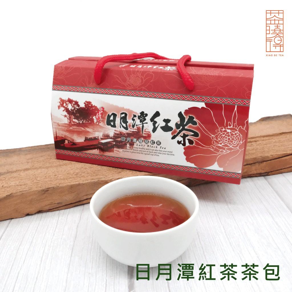 【茶曉得】日月潭紅茶茶包|茶角/茶葉/日月潭/阿薩姆/冷泡茶/柔順