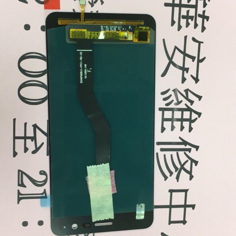維修 ASUS Zenfone 3 Zoom ZE553KL 螢幕總成 液晶螢幕 面板總成 觸控 螢幕 玻璃 破裂 維修