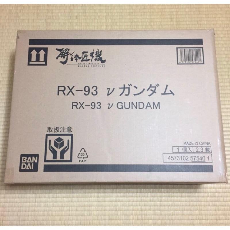 日版 解體匠機 解体匠機 RX-93 METAL STRUCTURE 解体匠機 解體匠機 RX-93 v鋼彈