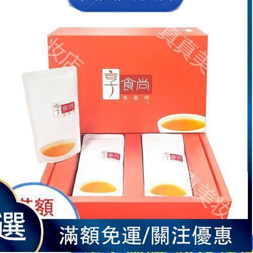 藍心湄代言 享食尚5200mg膠原滴雞精暢銷組 *3盒 享食尚滴雞精 (45ml/包;10包/盒)