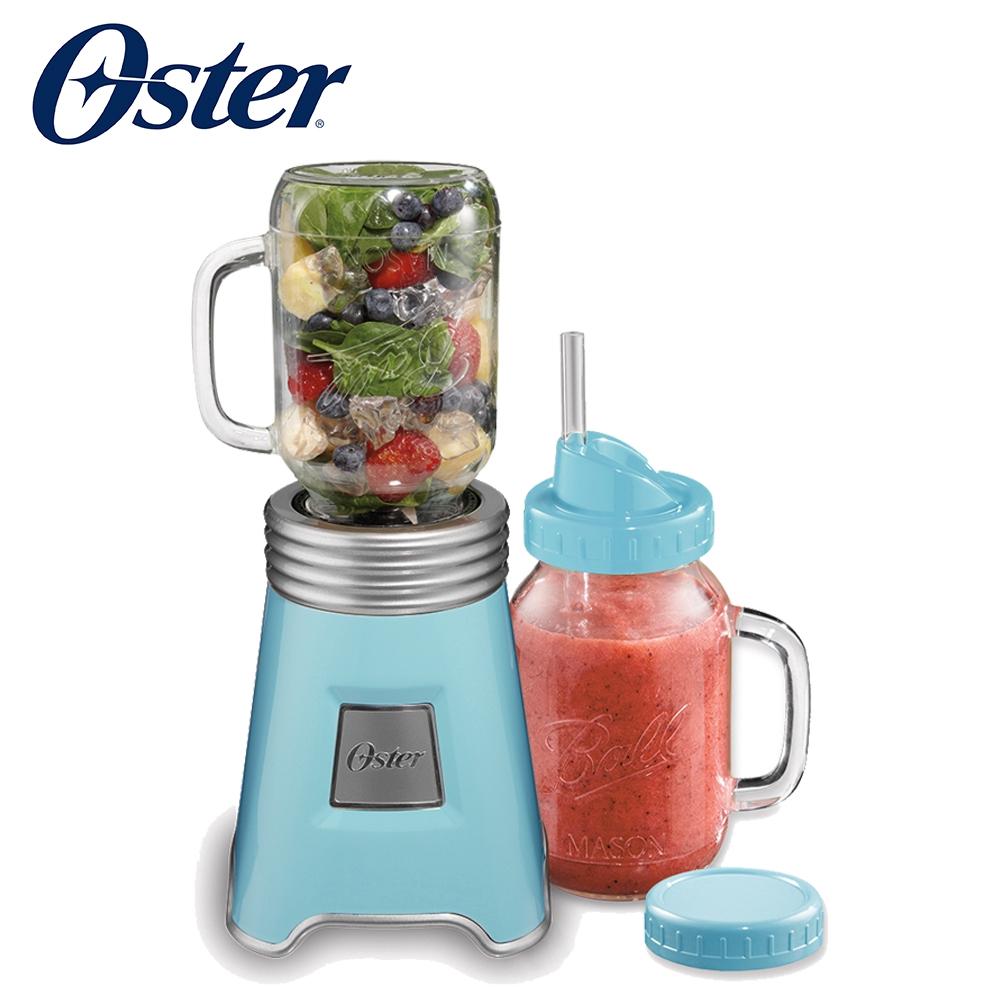 美國OSTER Ball Mason Jar 隨鮮瓶果汁機(藍色) BLSTMM-BB