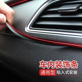 本田FIT-3雅閣 HONDA CRV5 CRV CR-V汽車內飾裝飾條 車內裝飾線中控臺車門縫隙鍍鉻亮條改裝用品通用