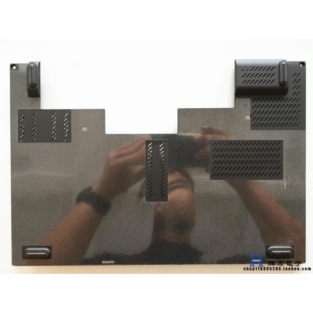 現貨全新原裝Thinkpad T440p 後蓋 E殼大蓋板 聯想T440p內存蓋