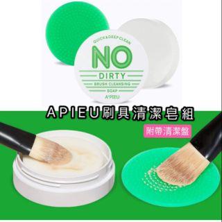 預購🌈韓國APIEU刷具清潔皂組