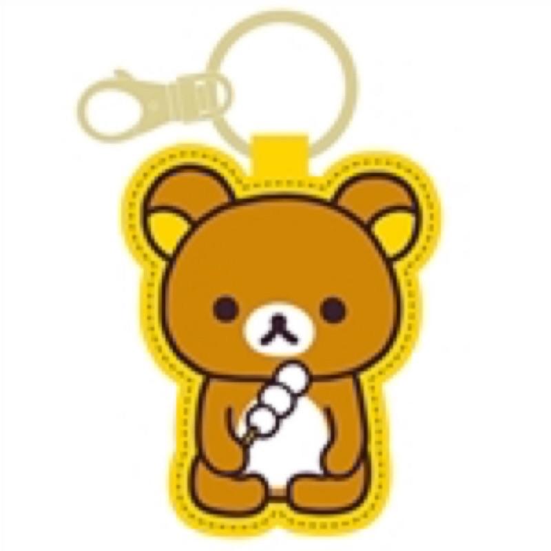 🦋 拉拉熊 雙子星 皮革造型悠遊卡 皮革 造型悠遊卡 悠遊卡 造型 鑰匙圈 吊飾 拉拉熊鑰拾圈 拉拉熊吊飾